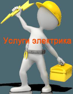 Сайт электриков Волгоград. volgograd.v-el.ru электрика официальный сайт Волгограда